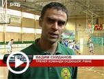 Відео сюжет про баскетбольний турнір Дружба-2015 на телеканалі РТБ