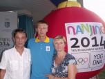 Збірна України із волейболу пляжного вирушила на Юнацькі Олімпійські Ігри